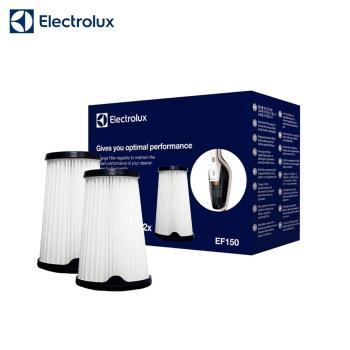 Electrolux伊萊克斯 超級完美管家HEPA內濾網二入組EF150
