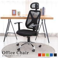 【澄境】MIT半網附頭枕鋁腳PU輪電腦椅/辦公椅