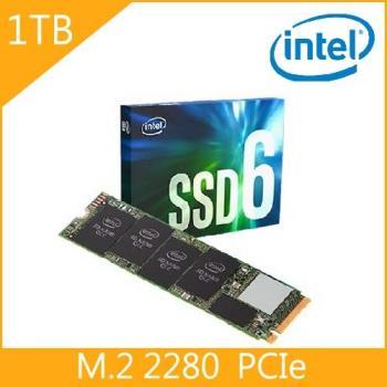Intel 660P系列 1TB M.2 PCIe 固態硬碟 五年保固