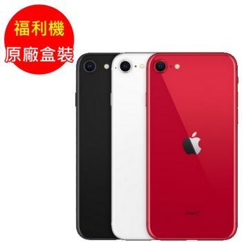 【原廠盒裝】福利品_iPhone SE 64G-2020智慧型手機(九成新)