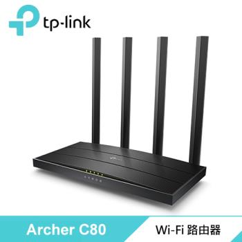 【TP-LINK】ARCHER C80 AC1900 MU-MIMO Wi-Fi 路由器