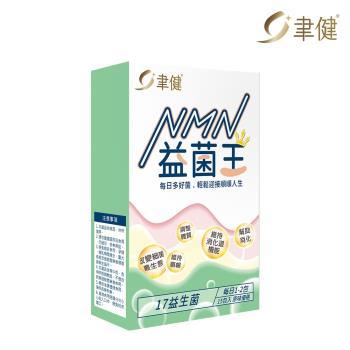 聿健 NMN活力益菌王(15包/盒)