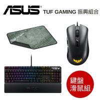 (振興優惠組合) ASUS 華碩  TUF Gaming K3 機械式電競鍵盤+TUF Gaming M3 電競滑鼠+ GAMING P3 電競鼠墊