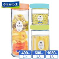 Glasslock 玻璃積木保鮮罐3件組