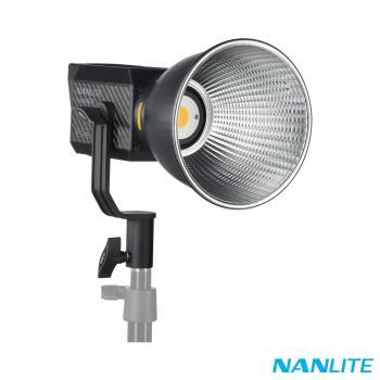 NANGUANG 南冠 Nanlite 南光 Forza 60B LED雙色溫聚光燈-原力系列