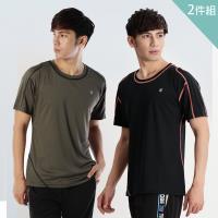 【遊遍天下】兩件組_MIT男款抗UV吸濕排汗彈力圓領衫(黑色+咖啡)