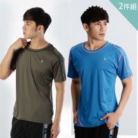 【遊遍天下】兩件組_MIT男款抗UV吸濕排汗彈力圓領衫(咖啡+海藍)