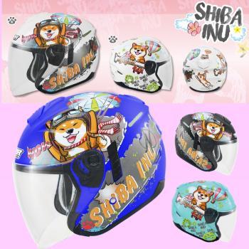【M2R】FR-1 #12柴犬 3/4罩(安全帽/機車/內襯/鏡片/開放式安全帽/內墨鏡/可拆洗內襯/GOGORO)