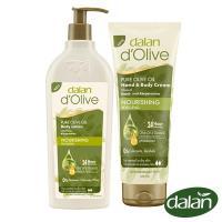 【土耳其dalan】頂級橄欖油高效滋養身體修護乳液400ml+橄欖油特潤深層滋養修護霜250ml