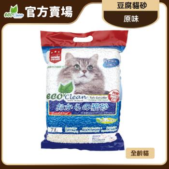 ECO艾可-豆腐貓砂7L-原味-單包入