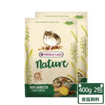 Versele-Laga凡賽爾 - 比利時凡賽爾 全新NATURE特級迷你倉鼠飼料 400g/包 兩包組(鼠飼料 倉鼠 小鼠)