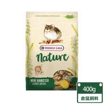 Versele-Laga凡賽爾 - 比利時凡賽爾 全新NATURE特級迷你倉鼠飼料 400g/包(鼠飼料 倉鼠 小鼠)