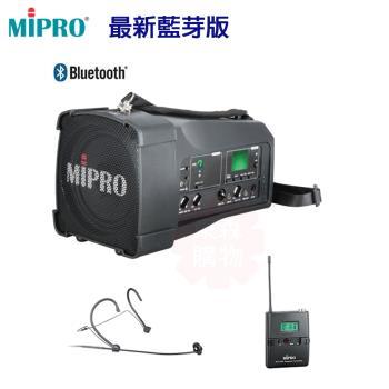 MIPRO MA-100SB 超迷你肩掛式無線喊話器 藍芽版 (配頭戴式麥克風一組)