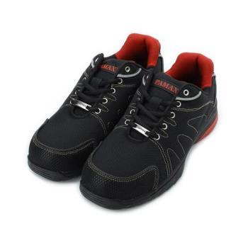 PAMAX 反光止滑運動型安全鞋 黑 男鞋 鞋全家福