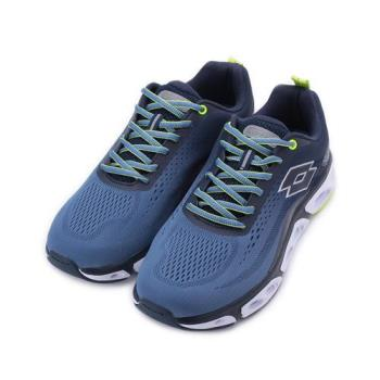 LOTTO SPEAR 4.0 風動跑鞋 灰藍 LT0AMR2136 男鞋 鞋全家福
