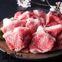 【上野物產】美國安格斯 阿波羅鮮嫩火烤用 薄切肉片(200g土10%/盤)x3盤