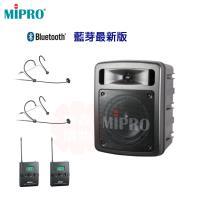 MIPRO MA-303DB 藍芽單頻道超迷你手提式無線擴音機(領夾式麥克風一組)