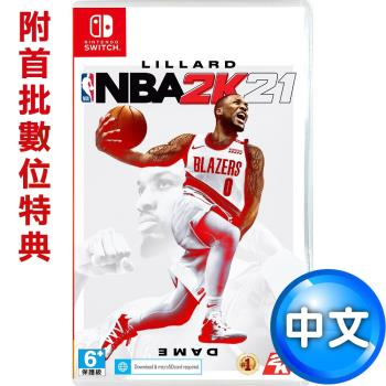 任天堂NS Switch NBA 2K21–中英文合版