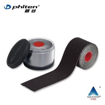 【Phiten®銀谷】伸縮型活力貼布 X100(5cm×4.5m)