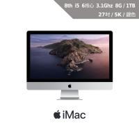Apple iMac 27吋 5K 第八代6核心 i5 3.1GHz / 8GB / 1TB