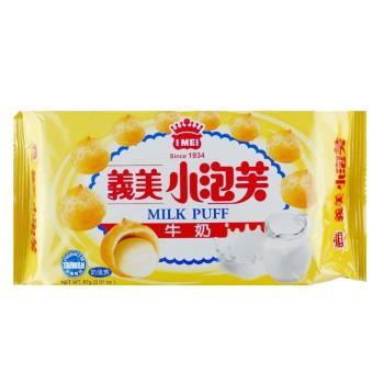 義美 牛奶小泡芙(57g)