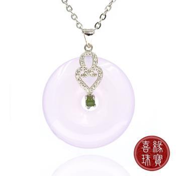 【喜緣玉品】天然冰紫玉髓平安扣項鍊(福在眼前)