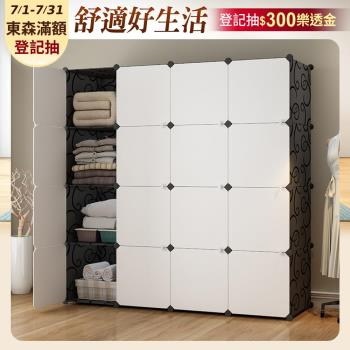 Mr.box  加大型16格16門收納櫃/置物櫃/書櫃 (兩色可選)