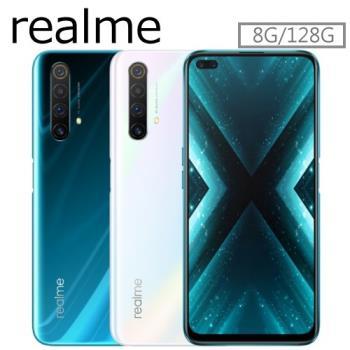 realme X3 8G/128G