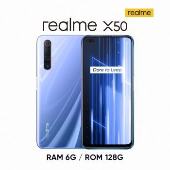 realme X50 S765G (6G+128G) 5G四鏡頭暢速潮玩機-極地紫