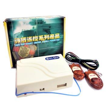 SD-901 電鎖遙控器 陰陽極鎖用 正鎖、反鎖遙控器 電動門遙控器 鐵捲門遙控器 馬達發射器 快速捲門 鐵卷門 搖控器