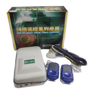 SD-868 電動鐵捲門遙控器 鐵卷門遙控器 可更換各廠牌 捲門馬達 電動門遙控器 大門遙控器 快速捲門 發射器 搖控器