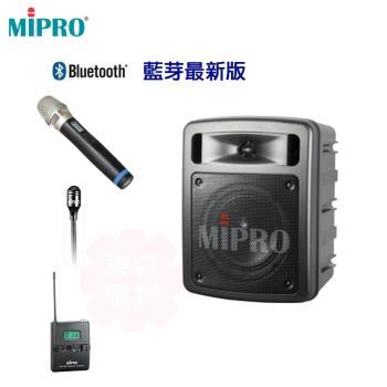MIPRO MA-303DB 雙頻道超迷你手提式無線擴音機(領夾式麥克風+一支手握麥克風)
