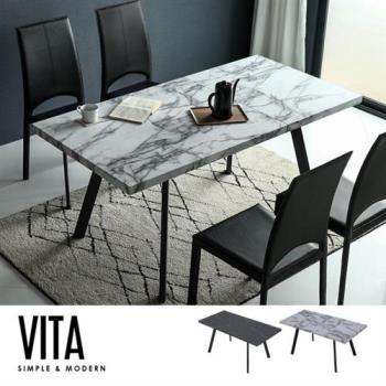 [obis] Vita 簡約石紋伸縮餐桌/工作桌(仿大理石紋/二色可選)