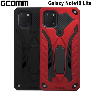 GCOMM 三星 Note10 Lite / A81 防摔盔甲保護殼 Soild Armour
