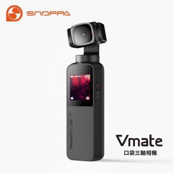 SNOPPA Vmate 口袋三軸雲台相機(公司貨)