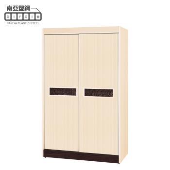 Birdie南亞塑鋼-洛娜4尺二推/拉門塑鋼衣櫃(白橡色+胡桃色)