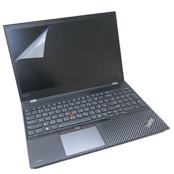 【Ezstick】Lenovo ThinkPad P53s 靜電式筆電LCD液晶螢幕貼 (可選鏡面或霧面)