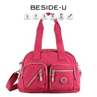 【BESIDE-U】Letter系列 3way時尚休閒側背包/ 手提包/ 肩背包(酒紅色)