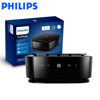 Philips 飛利浦 車用除菌空氣清淨機 GoPure6201