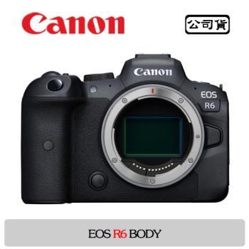 Canon EOS R6 BODY (公司貨)