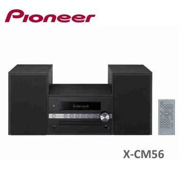 (靜態陳列福利品)Pioneer 先鋒 CD組合音響 X-CM56 黑色