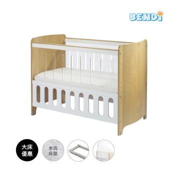 Bendi i-Lu Clean 尊爵款 櫸木多功能嬰兒床-大床