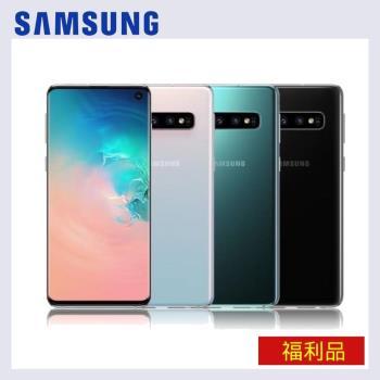 【福利品】SAMSUNG Galaxy S10+ 智慧手機 (8G/128G)