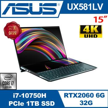 ASUS華碩 UX581LV-0031A10750H 輕薄筆電 蒼宇藍 15吋/i7-10750H/32G/PCIe 1T SSD/RTX2060/4K UHD