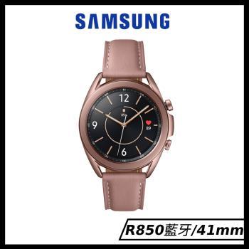Samsung Galaxy Watch3 不鏽鋼 41mm (藍牙) 智慧型手錶(R850)