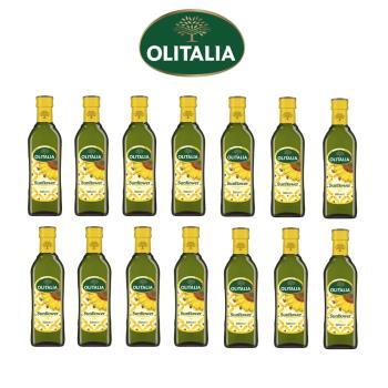 義大利奧利塔頂級葵花油心意滿滿感恩搶購組