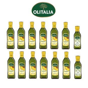 義大利奧利塔頂級葵花油感恩加碼限購組