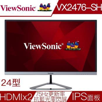 Viewsonic優派 VX2476-SH 24型IPS面板100%sRGB液晶螢幕