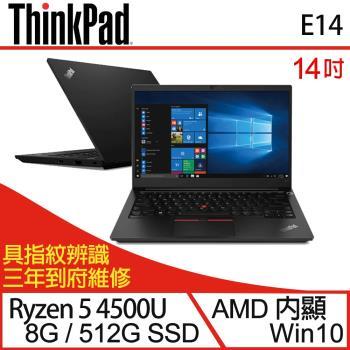 Lenovo聯想 ThinkPad E14 商務筆電 14吋/R5-4500U/8G/PCIe 512G SSD/W10 三年保 20T6S04700
