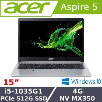 Acer宏碁 A515-55G-5797 戰鬥筆電 15吋/i5-1035G1/4G/PCIe 512G SSD/MX350/W10 質感銀